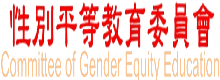 Committee of Gender Equality Education